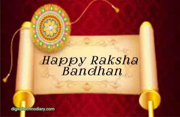 रक्षाबंधन शुभेच्छा - Raksha Bandhan Quotes In Marathi