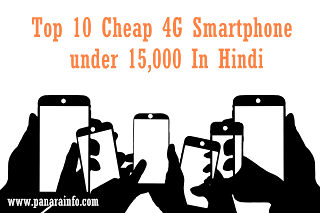 Cheap 4G Smartphone