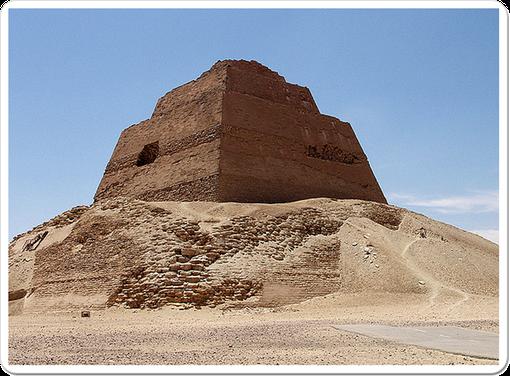 Mystery of Meidum Pyramid