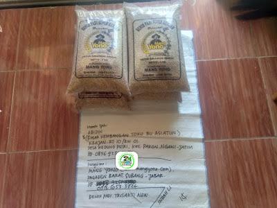 Benih padi yang dibeli    ABIDIN Ngawi, Jatim.  (Sebelum packing karung ).