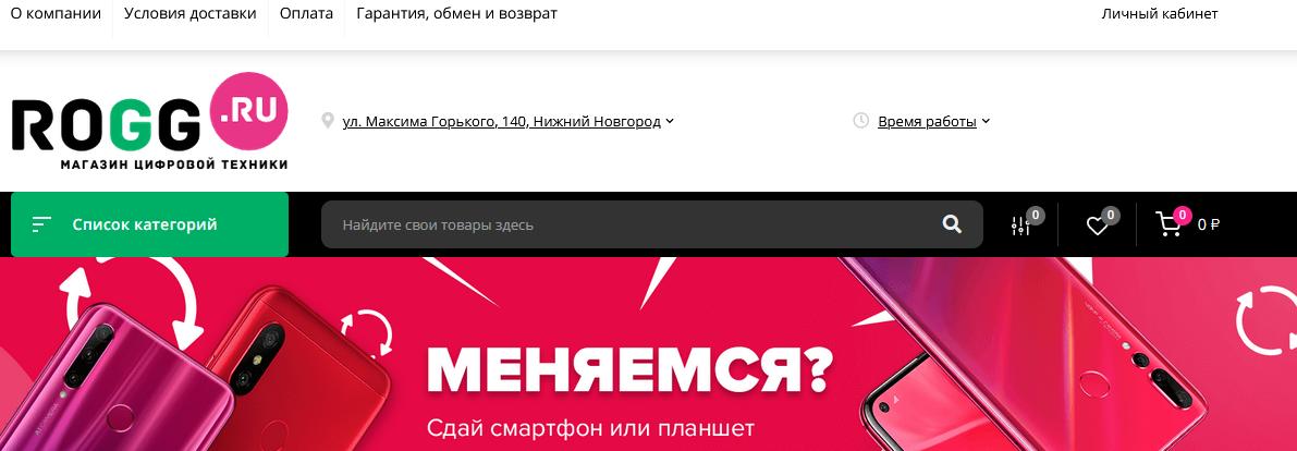 ООО Мобисмарт «Получите комплимент в честь День рождения магазина» moffi.ru – Отзывы, мошенники!