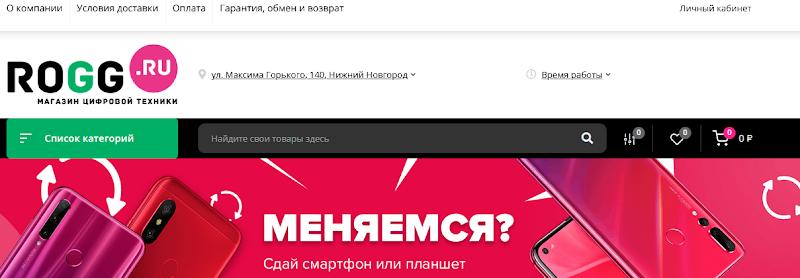ООО Мобисмарт «Получите комплимент в честь День рождения магазина» movra.ru – Отзывы, мошенники!
