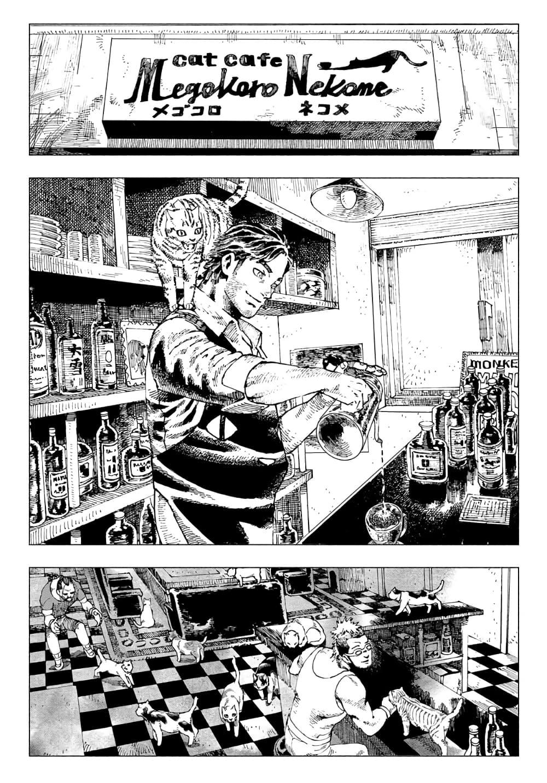 อ่านการ์ตูน Nyaight of the Living Cat ตอนที่ 2 หน้าที่ 15