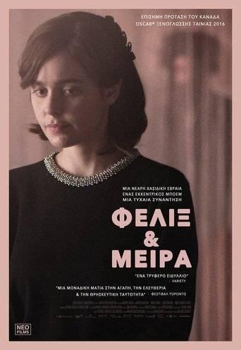 Felix and Meira (2015) ταινιες online seires xrysoi greek subs