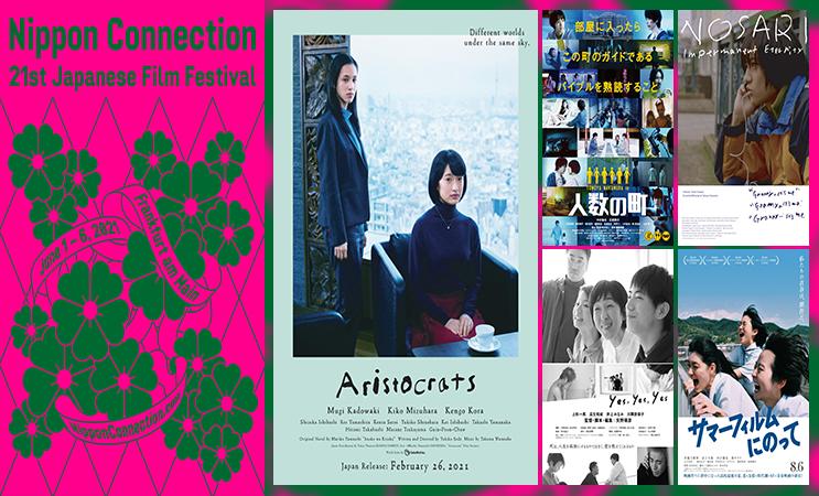 Crónica Cine - 21 Nippon Connection - Hikari No Hana