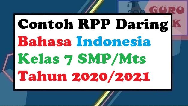 gambar contoh RPP daring bahasa indonesia kelas 7 SMP
