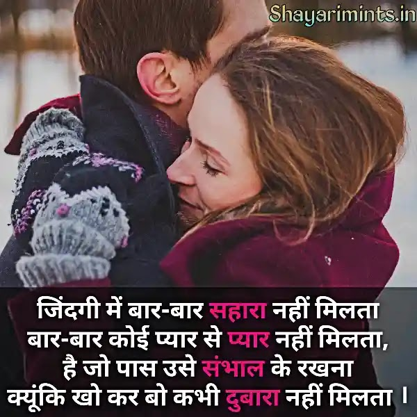 Hindi Best Shayari on Love With Attitude - Shayarimints