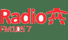 Radio A 105.7 FM