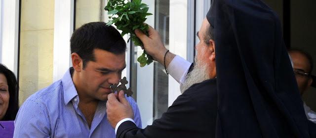 Ο άθεος Αλέξης προδίδει τους Έλληνες και την Ορθοδοξία