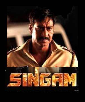 Wallpaper Blog: Ajay Devagan's Singham Movie Wallpaper