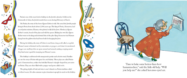 Learn about the Jewish holiday of Purim and how to make hamantashen with the children's book The Better-Than-Best Purim by Naomi Howland.