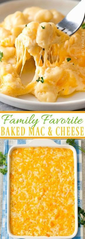 This baked mac and cheese is a family favorite recipe, loved by both children and adults.  My version uses a combination of cheeses for a gloriously cheesy dish!