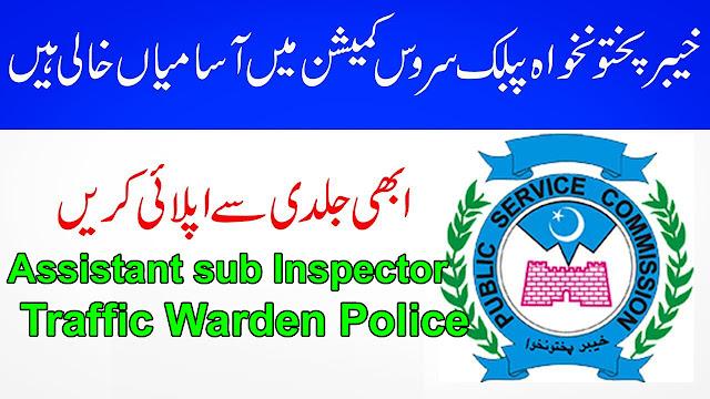 Khyber Pakhtunkhwa Public Service Commission (KPPSC) Jobs 2019
