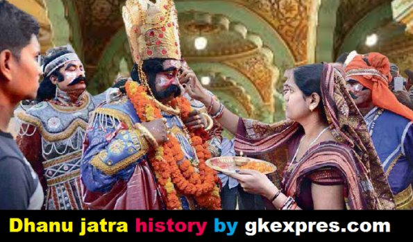 bargarh-dhanu-jatra-history