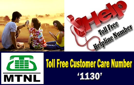 DOT allocates toll free short code '1130' as MTNL Customer Care Helpline Number, accessible from any network in India