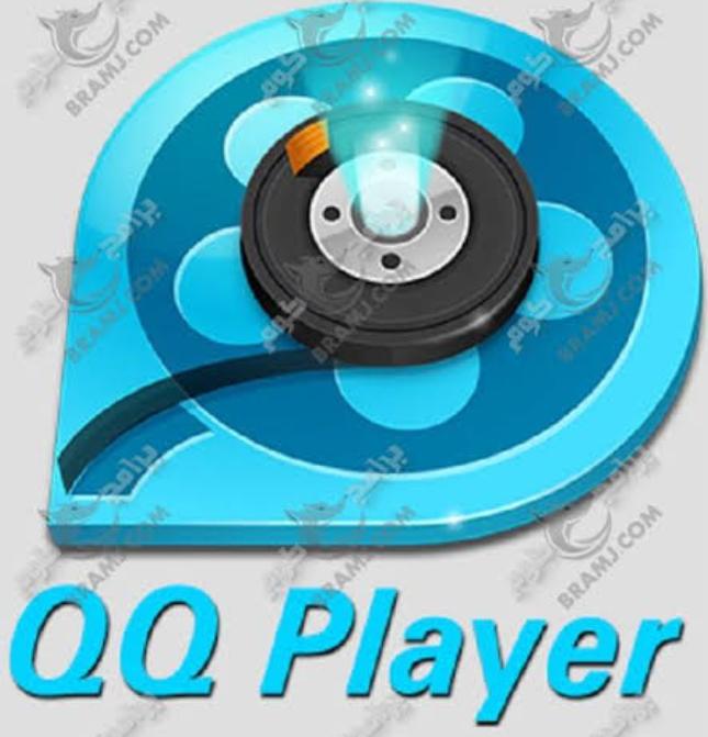 قم بتنزيل مشغل وسائط Qq Player لنظام التشغيل Windows