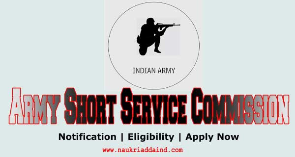 short service commission in Army
