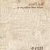 'কুরআন বোঝার মূলনীতি' বই রিভিউ