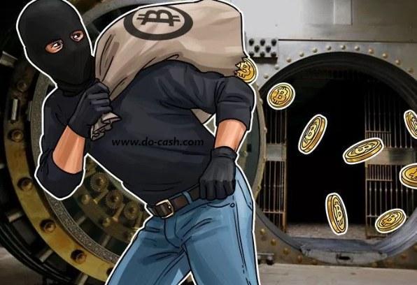 Bitcoin вор
