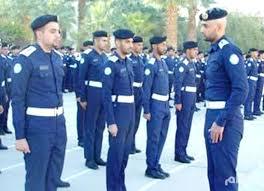 شروط كلية الملك فهد الامنية السعودية لخريجي الثانوية 1439