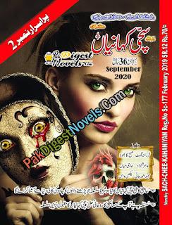 Sachi Kahaniyan September 2020 Pdf Download