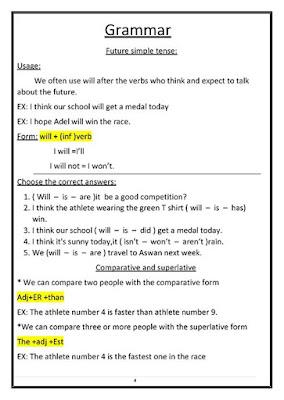 أحدث مذكرة كونكت بلس للصف الثالث الابتدائي الترم الاول 2021
