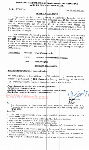 D.Ed 1st Year 2017-19 batch Exams Results Released..Available bseap.org and instructions Rc.15