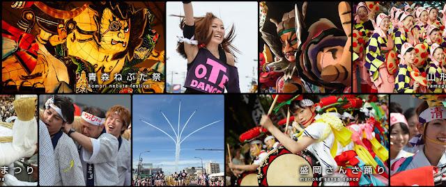 Tohoku Kizunamatsuri Festival 2019, Fukushima