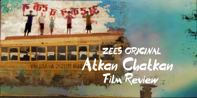 गरीब बच्चे का म्यूजिशियन बनने का सफर दिखाती है ZEE5 की अटकन चटकन फिल्म