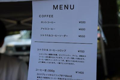 ALPS BOOK CAMP 2016 オオヤコーヒ焙煎所 MENU