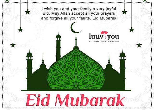 Eid Mubarak 2019 in advance