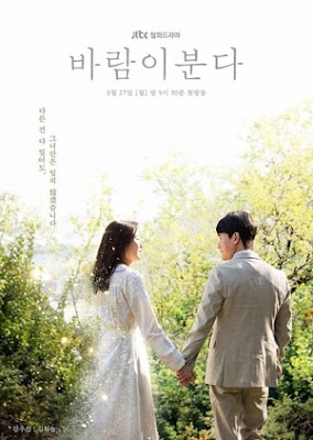 The Wind Blows 2019, Plot synopsis, cast, trailer, south Korean Tv series