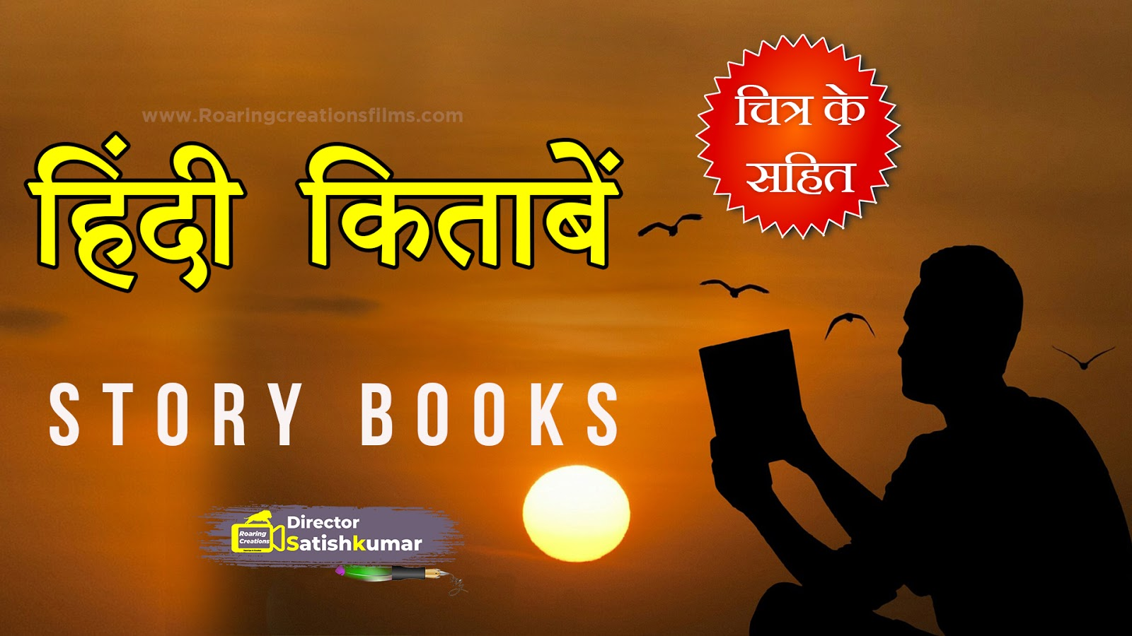 हिंदी किताबें - Hindi Books - Hindi Ebooks
