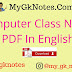 Computer Class Notes PDF In English