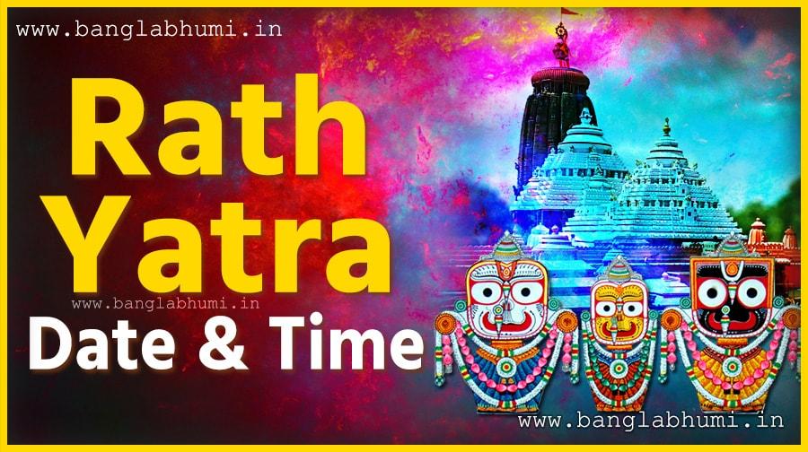 Ratha Yatra Date & Time in India, Rath Yatra Hindu Calendar