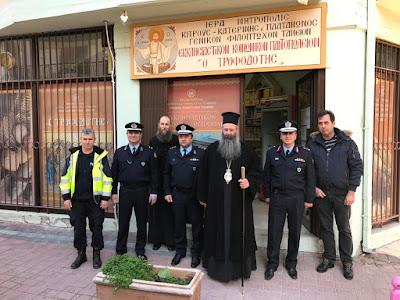 Τρόφιμα και είδη πρώτης ανάγκης στο Κοινωνικό Παντοπωλείο της Ιεράς Μητροπόλεως Κίτρους, Κατερίνης και Πλαταμώνος παρέδωσε η Διεύθυνση Αστυνομίας Πιερίας