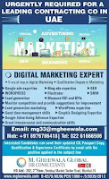 Digital Marketing Expert Job Vacancy UAE