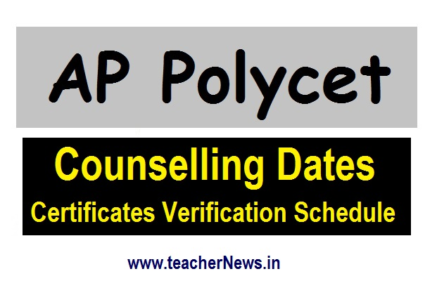 AP Polycet Counselling Dates 2020 Rank Wise Schedule, Certificates Verification @ appolycet.nic.in