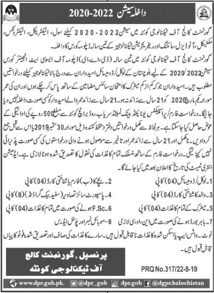Admission Open In Government college technology Quetta 2019