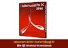 ၶူိင်ႈတူၺ်းၶႅပ်းႁၢင်ႈ၊ လိၵ်ႈ Adobe Acrobat Pro Dc 2015 + Crack For PC