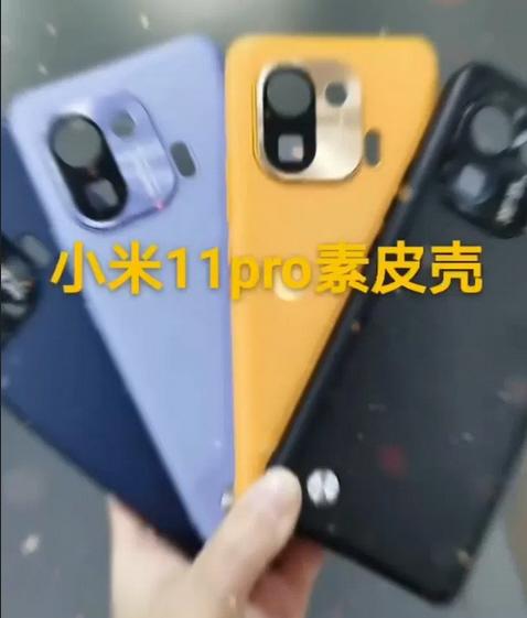تسريب جديد يكشف موعد إطلاق الهاتف شاومي مي 11 برو – Xiaomi Mi 11 Pro