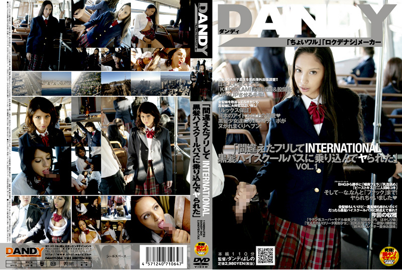 DANDY , JAV, Censored, Doggy Style, Download, fetish, Hardcore, Japan, Japan Porn , blow job , public