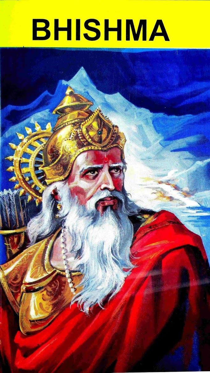 Some Mind Blowing Facts about Bhishma in Mahabharata