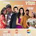 Рейтинги на сериалите в Турция от 3 април 2021 г.