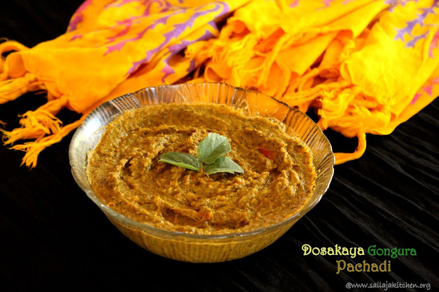 images of Dosakaya Gongura Pachadi Recipe / Yellow Cucumber Gongura Chutney / Andhra Pachadi Recipes