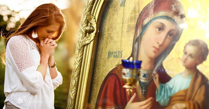 Ранкова молитва до Пресвятої Богородиці, яка надасть вам захист на цілий день