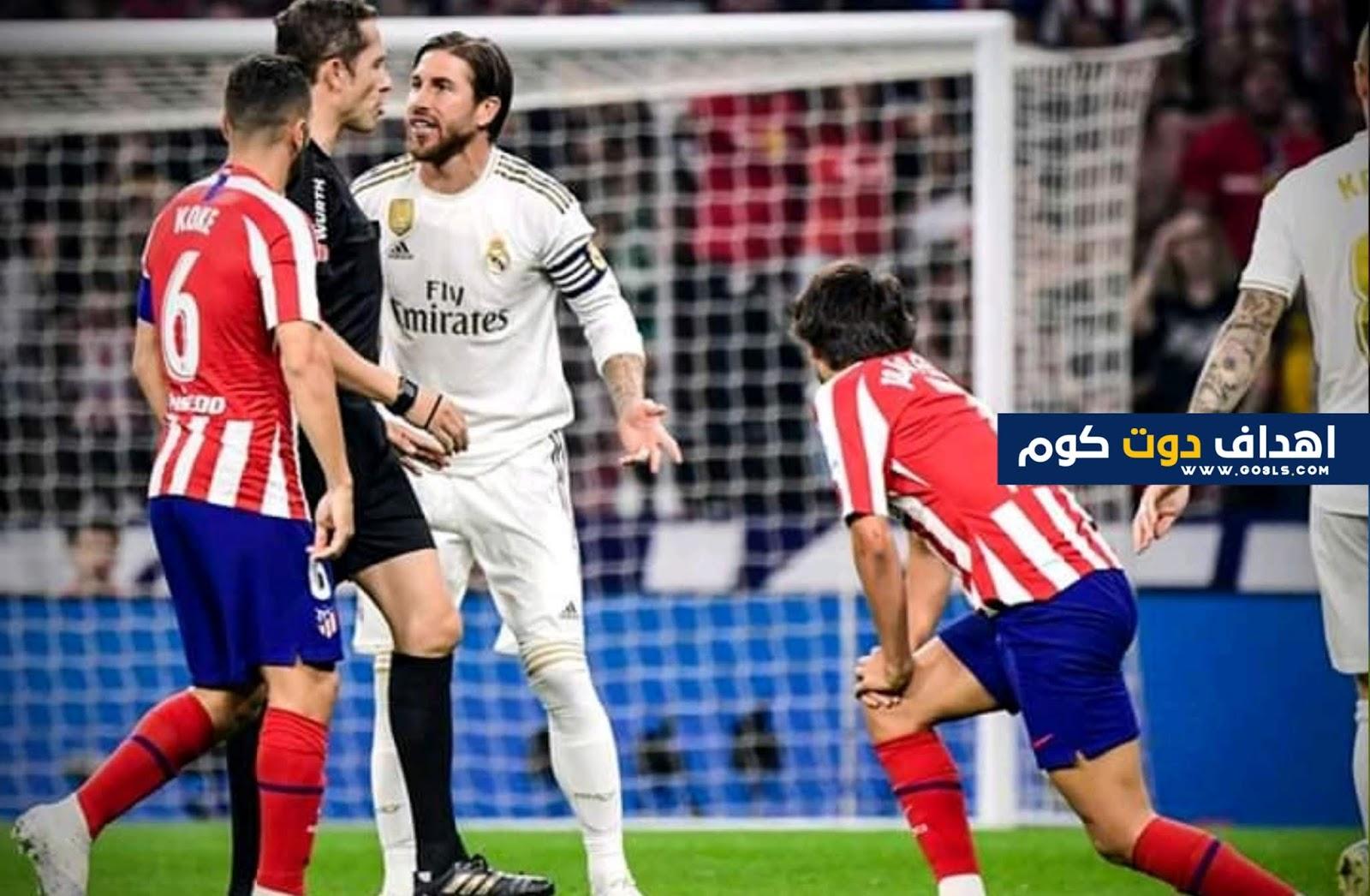 صور ريال مدريد 2019 ، صور ريال مدريد 2020