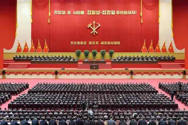 wpk 6th cell secretaries conference second-day sitting