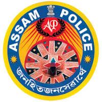 Assam Police Recruitment of Constables postponed due to spread of Novel Coronavirus (COVID-19)
