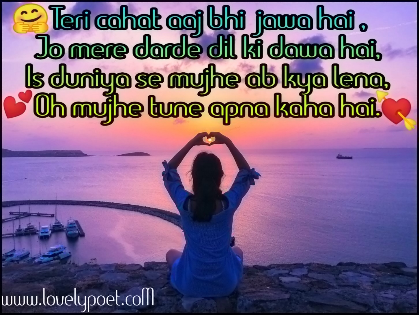 sad-love-shayari-in-hindi-for-girl-friend